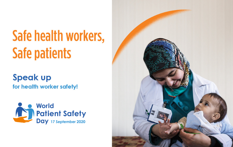 World-patient-safety-day-2020